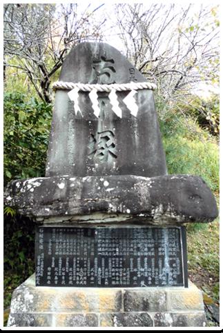 南房総 庖丁塚 高家神社