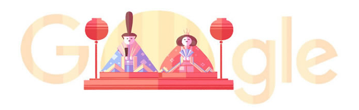 google ひな人形 ひな祭り 行事 桃の節句