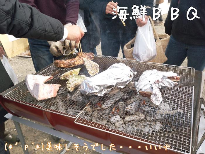 東安房 千倉港 漁協 物産展 うまいもの市