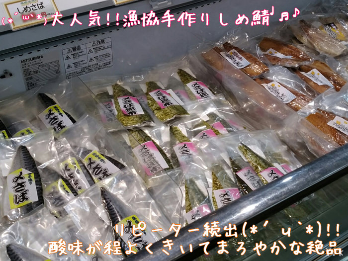 漁協 南房総 道の駅 海市場