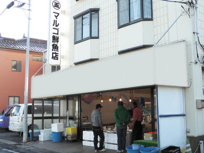 南房総 魚屋 鮮魚 マルゴ 店舗