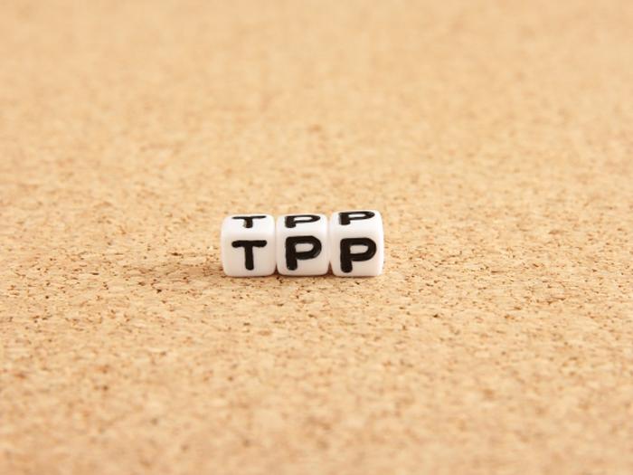 TPP 水産関係